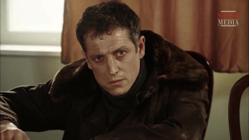 Небо в огне 2010 12 серия последняя сцена Дмитрий Фрид в роли Отто Юргенса 12 12