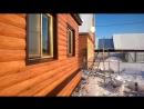 Буинск, утепление и обшивка стен дома сайдингом.