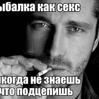Максим Воевода