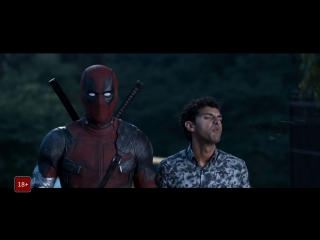 Дэдпул 2 Русский Тизер-Трейлер / DEADPOOL 2 Teaser Trailer 2018