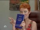 Возвращение мухтара 5 сезон 42 серия«Банкрот»