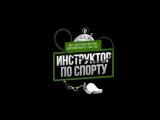 Овчинников Олег