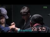 Lee Goon Ji ер 22 рус саб...