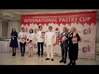 Шоу-торт для конкурса International Pastry Cup