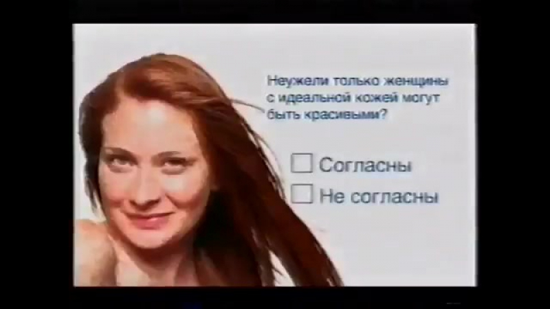 Анонсы и реклама (СТС, 3 июня 2006)