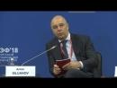 Антон Силуанов на ПМЭФ Сессия Станут ли бюджетная и налоговая политика факторами экономического роста