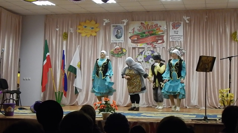 Шуточный татарский танец Ялкынский СДК