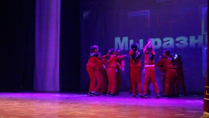 танец Физкультура