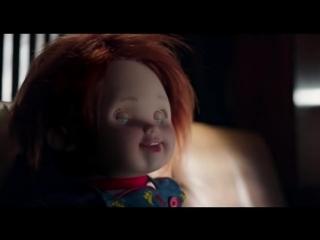 Культ Чаки (2017) - трейлер ужасы