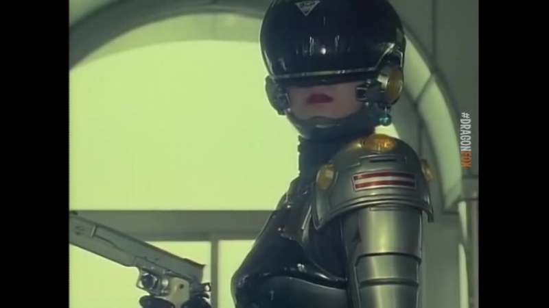 [dragonfox] Lady Battle Cop (RUSUB)