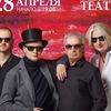 Концерт группы Пикник в г. Симферополь