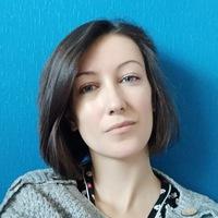 Алена Нагорная