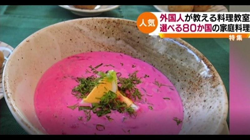 Lithuanian Pink Soup (Šaltibarščiai) on Japanese TV show
