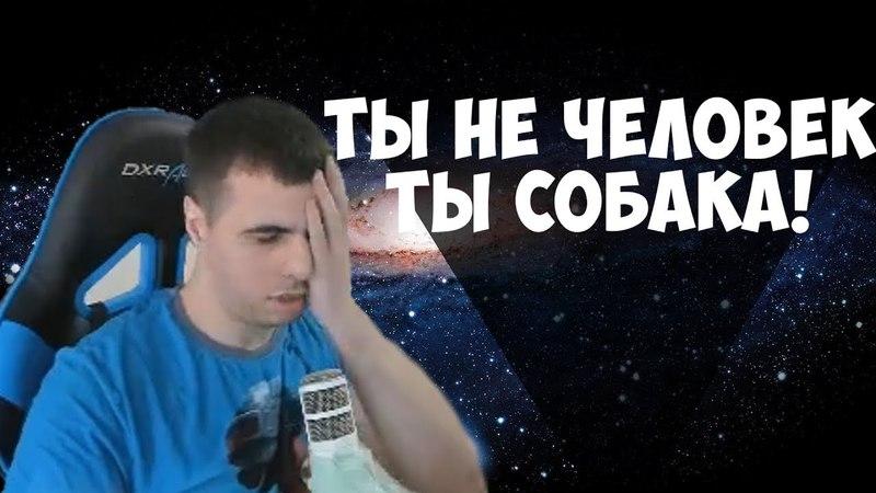 VERSUTA RAGE - Я ПОПАЛ НА ПЛАНЕТУ ОБЕЗЬЯН