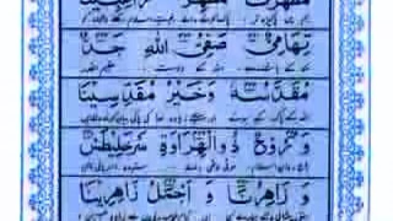2_2_-_Qaseeda_Husna_in_praise_of_Muhammad_(ﷺ)_with_Beautiful_VoicePart_2_of_2.3gp