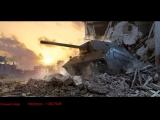 Охота на VK 168.01 (P). Операция «Трофей» День 9