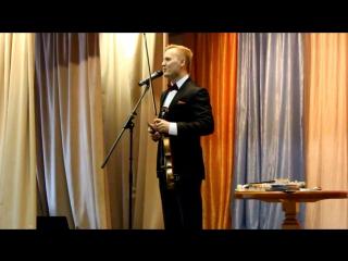 Концерт Алексея Алексеева ко дню студенчества в Шуе
