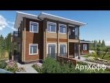 Проект дома из профилированного бруса в 3D | АртХофф