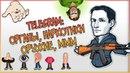 Криптовалюта Telegram gram криминал и наркотики ASIK майнеры D9 decred DCR и S11 siacoin SC