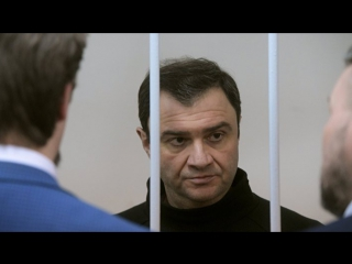 Приговор экс-замминистра культуры Пирумову по