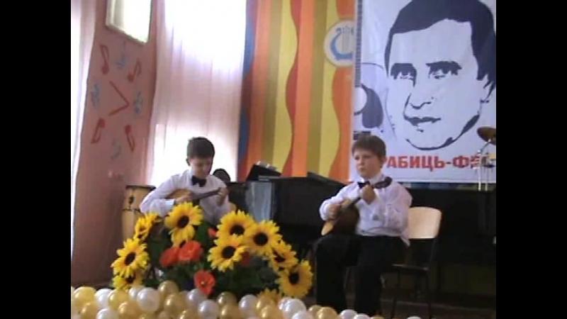 Ученики ДМШ № 2 из Дрнецка на конкурсе имени Ивана Карабица Дзержинск