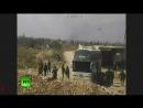 Эвакуация боевиков через гуманитарный коридор «Мухайям аль-Вафедин» в Восточной Гуте
