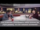 Особое мнение К. Рогова 18.01.18