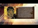 Защитница Земли Русской_ 6 июля – день ВЛАДИМИРСКОЙ иконы Божией Матери
