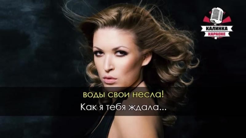 2yxa_ru_Irina_Dubcova_-_Lyubi_menya_dolgo_Karaoke__vvUKlrevgsw.mp4