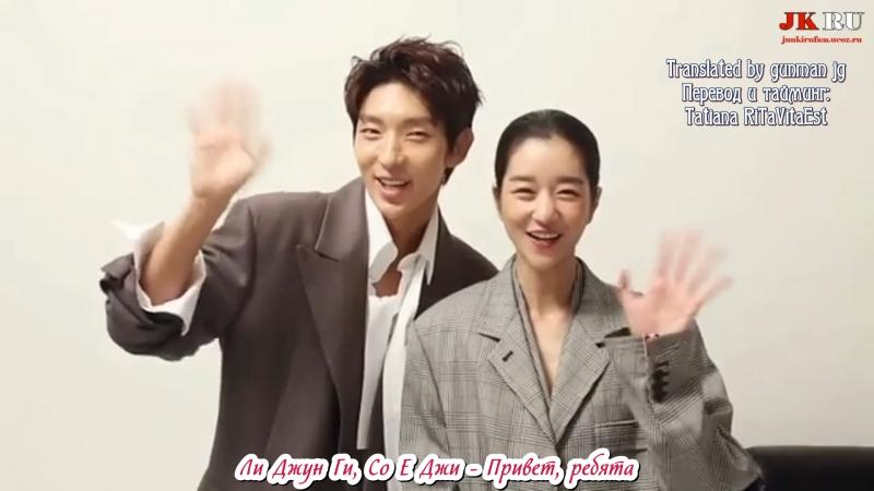 RUSSUB marieclaire_lifestyle (actor_jg) (seo_yea_ji) в драме Беззаконный адвокат 20180512 на tvN