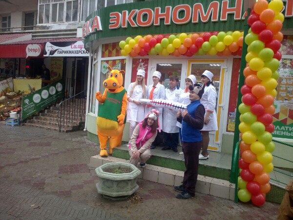 В Армянске состоялось открытие новой аптеки