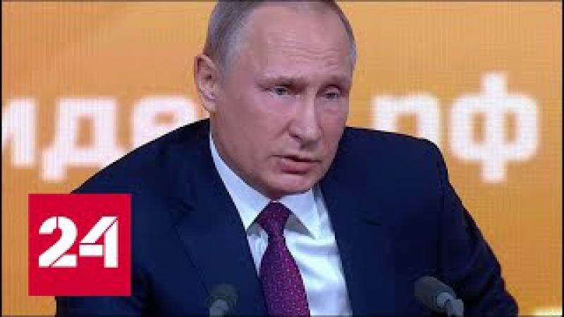Путин про пенсии: у нас женщины в 55 лет рожают! Дай им Бог здоровья!