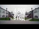 12 / Тобольский кремль / Музеи Тобольска