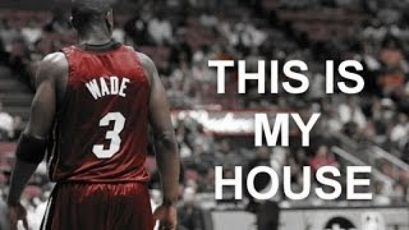 Dwyane Wade Mix 2014 This is my house