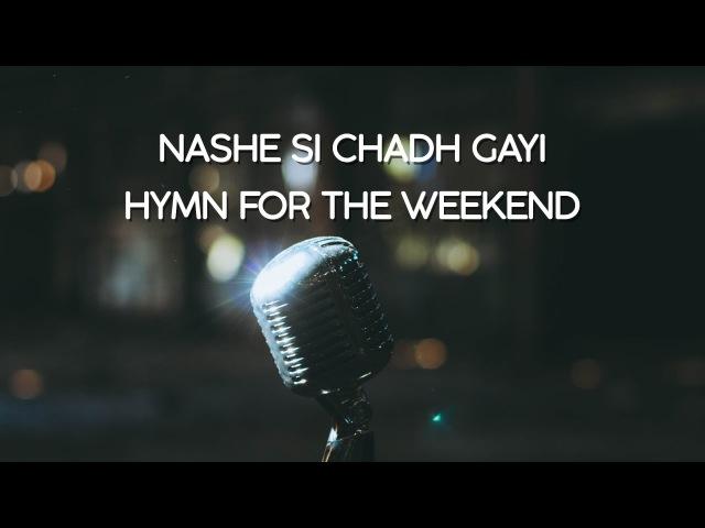 Nashe Si Chadh Gayi Hymn for the Weekend - Penn Masala