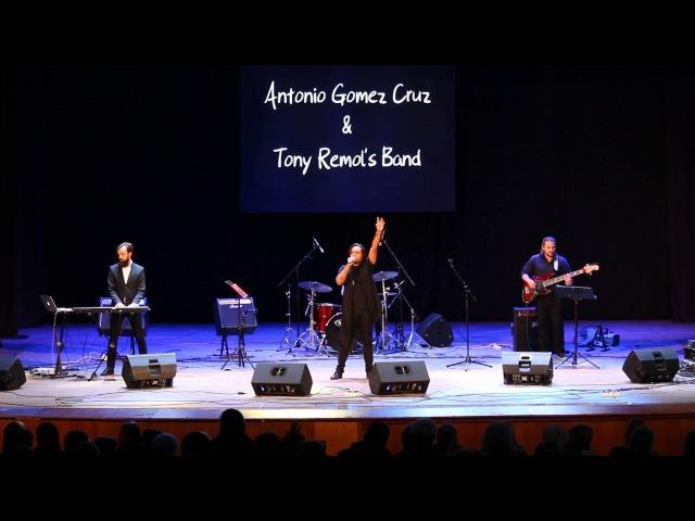 Антоніо Гомез Круз - Cant Feel My Face