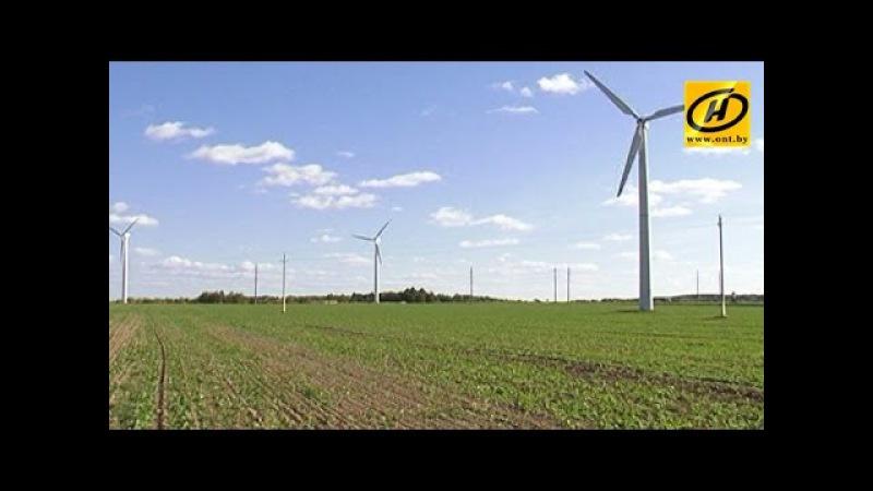 В Новогрудском районе строят самый мощный в Беларуси ветропарк