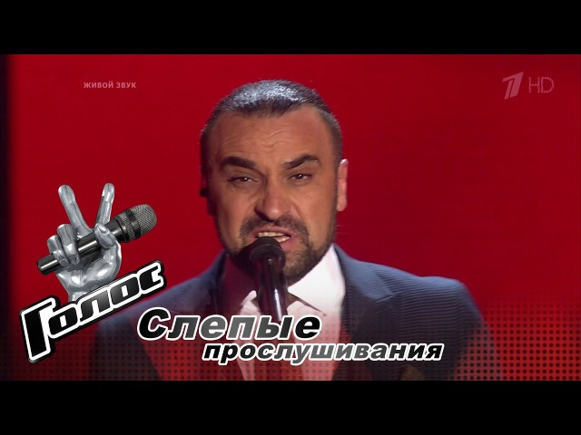 Габриэль Купатадзе Bensonhurst Blues Слепые прослушивания Голос Сезон 6