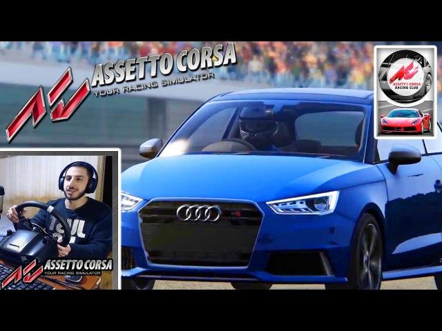 Борьба на Audi S1 / Трасса Zandvoort / Онлайн Гонка 1 из 2 - Assetto Corsa на руле Logitech G25
