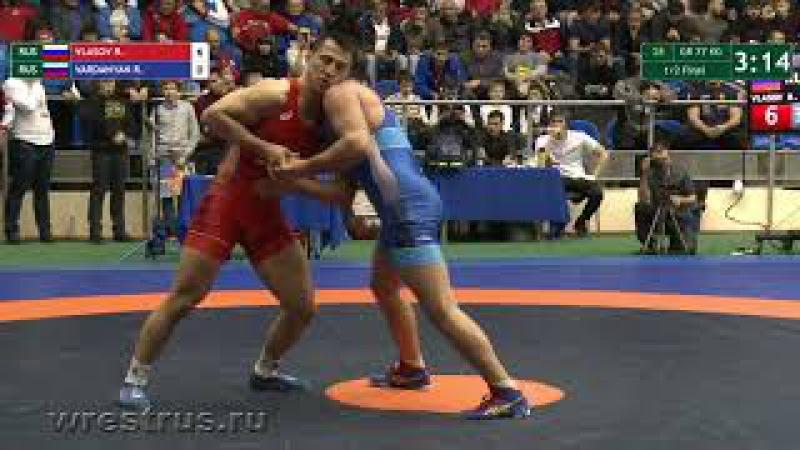77kg_1/2_Vlasov-Vardanyan