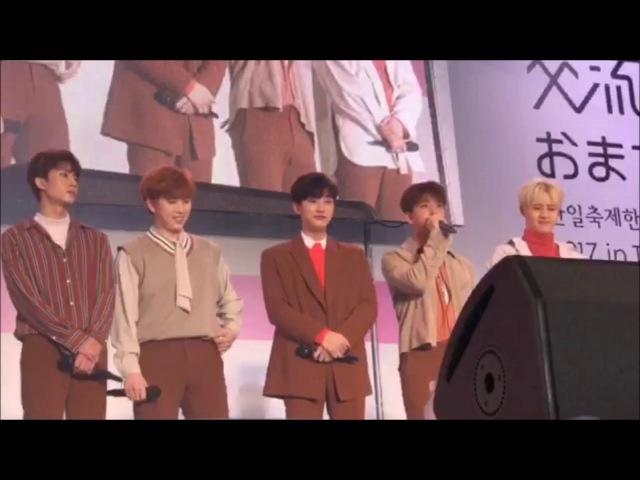 B1A4「日韓交流おまつり2017 in Tokyo」シークレットコンサートに登場!