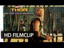 THOR: TAG DER ENTSCHEIDUNG - Filmclip: Ich vermisse meinen Hammer   Marvel HD