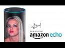Amazon Echo Britney Spears Edition