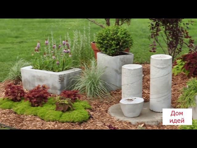 Вазоны, подставки для цветов своими руками / Идеи для сада