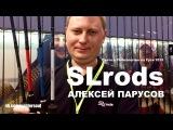 Новые спиннинги SLrods (Stiletto, Matador,Sarmat). Охота и Рыболовство на Руси 2018.