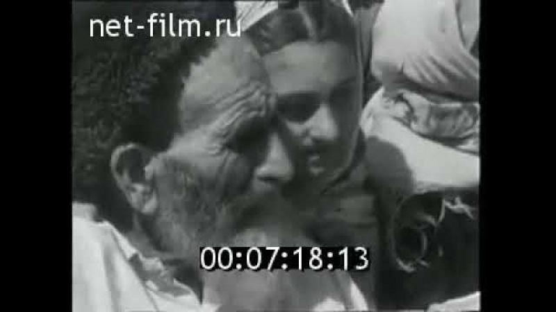 📛📛 Ширали Муслимов - долгожитель, прожил 168 лет!