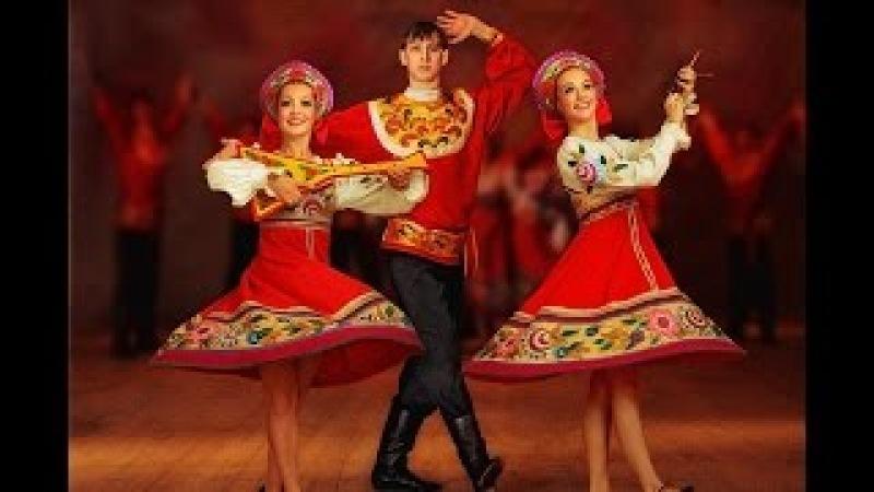Урок народного танца Русский танец №3
