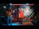 Royal Fox Пятница Acoustic Version live