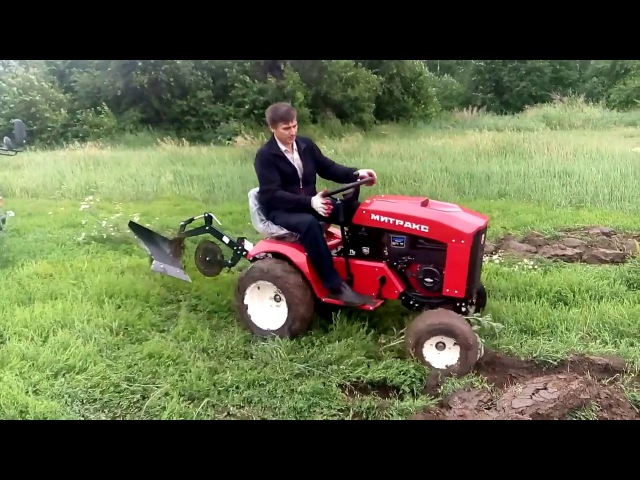 Испытание россиийского садового трактора Митракс Т10 с плугом в пахоте.