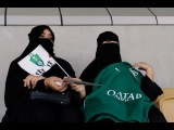 Saudi Arabia allows women into sports stadium for first the time as special sections open for